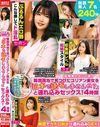 街角素人ナンパ旅!韓国現地で見つけたコリアン美女を「日本で読モしませんか?」と連れ込みセックス...